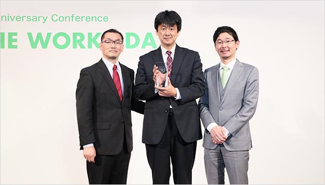 株式会社サテライトオフィス - Partner Solution Award
