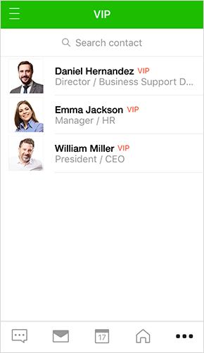 List of VIP members