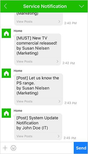 サービス通知画面
