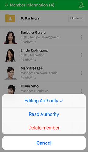 View/Edit access settings