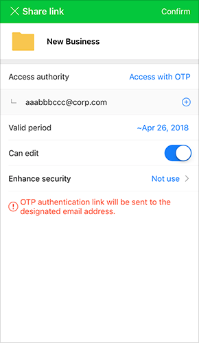 One-time password authorization