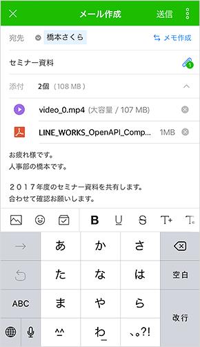 メール作成・閲覧時に提供される様々な機能:メモ、大容量ファイル添付、トーク・カレンダー・Drive連携