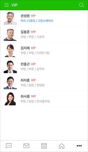 VIP 구성원리스트