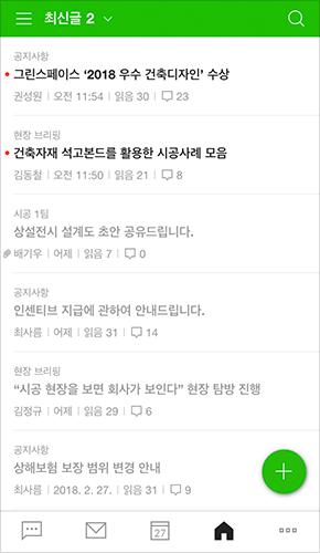 최신글 모아보기